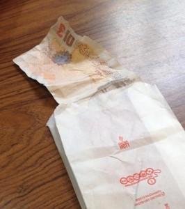 money-cover